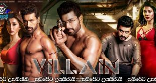 Villain (2018) Sinhala Subtitles | දුෂ්ටයා [සිංහල උපසිරසි සමඟ]