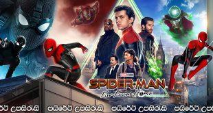 Spider-Man: Far from Home (2019) Sinhala Subtitles | සදහටම වෙනස් වූ මායා ලොවක් [සිංහල උපසිරැසි සමඟ]