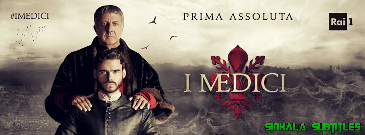 Medici tv series sinhala subtitles