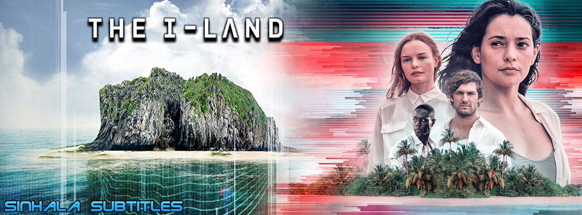 The I-Land TV Series
