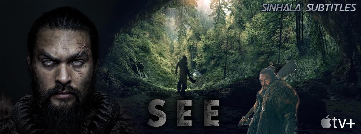 See TV Series