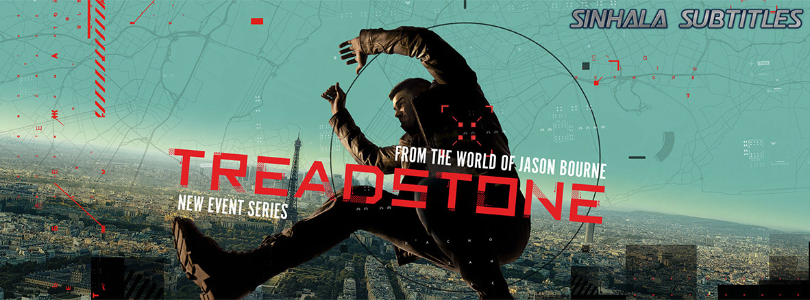 Treadstone TV Series