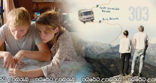303 (2018) Sinhala Subtitles | ප්රේමණීය ගමනාන්තය [සිංහල උපසිරැසි සමඟ]