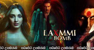 Laxmii (2020) Sinhala Subtitles | නොනවතින පලිගැනීම [සිංහල උපසිරැසි සමඟ]