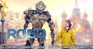 Robo (2019) Sinhala Subtitles | රොබෝ මිතුරා [සිංහල උපසිරැසි සමඟ]