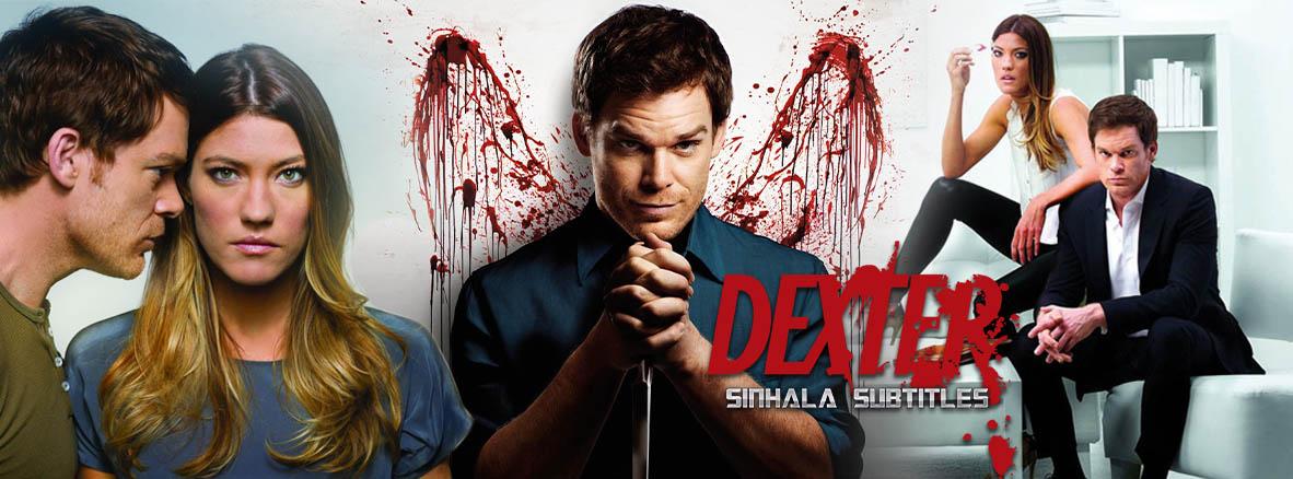 Dexter (TV Series 2006–2013) with Sinhala Subtitles