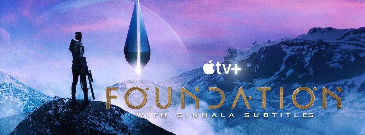 Foundation (TV Series 2021– ) with Sinhala Subtitles